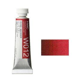 透明水彩絵具2号(5ml)W012 赤色 ローズマダー※モデルチェンジによりパッケージが異なる場合がございます。