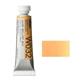 透明水彩絵具2号(5ml)W032 肌色 ジョーンブリヤンNo.2※モデルチェンジによりパッケージが異なる場合がございます。