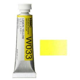 透明水彩絵具2号(5ml)W033 黄色 レモンイエロー※モデルチェンジによりパッケージが異なる場合がございます。