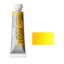 透明水彩絵具2号(5ml)W037 黄色 パーマネントイエローディープ※モデルチェンジによりパッケージが異なる場合がございます。