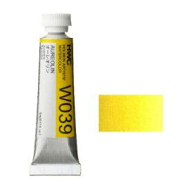 透明水彩絵具2号(5ml)W039 黄色 オーレオリン※モデルチェンジによりパッケージが異なる場合がございます。