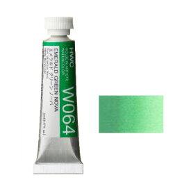 透明水彩絵具2号(5ml)W064 緑色 エメラルドグリーン ノーバ※モデルチェンジによりパッケージが異なる場合がございます。