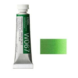 透明水彩絵具2号(5ml)W067 緑色 パーマネントグリーンNo.2※モデルチェンジによりパッケージが異なる場合がございます。