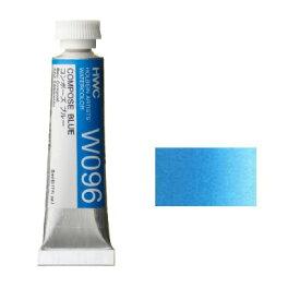 透明水彩絵具2号(5ml)W096 青色 コンポーズブルー※モデルチェンジによりパッケージが異なる場合がございます。