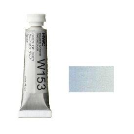 透明水彩絵具2号(5ml)W153 灰色 グレイオブグレイ※モデルチェンジによりパッケージが異なる場合がございます。