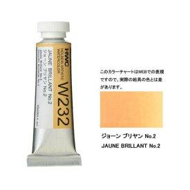 透明水彩絵具5号(15ml)W232 肌色 ジョーンブリヤンNo.2水彩 絵具