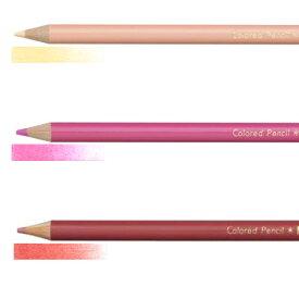 三菱 色鉛筆 880 単色 肌色 ピンク系うすだいだい ももいろ うすべにいろ