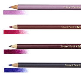 三菱 色鉛筆 880 単色 紫系あかむらさき むらさき うすむらさき こいあかむらさき