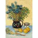 ゴッホ 静物 Vincent Willem van Gogh Still Life 絵画 アート A3 A2 A1 B1 油彩画 油絵 パステル画 クレヨン画 水彩…