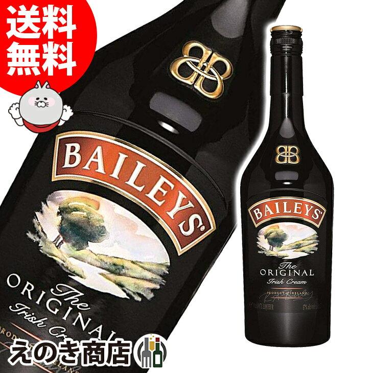 【送料無料】ベイリーズ オリジナル アイリッシュクリーム 700ml リキュール 17度 並行輸入品