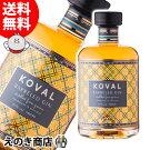 【送料無料】コーヴァルバレルドジン500mlジン47度正規品