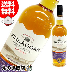 【送料無料】フィンラガン オリジナル ピーティー 700ml シングルモルト ウイスキー 40度 H