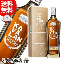 カバラン ディスティラリーセレクト No.1 700ml シングルモルト ウイスキー 40度 箱付