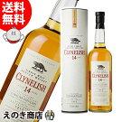 クライヌリッシュ14年700mlスコッチウイスキー46度並行輸入品