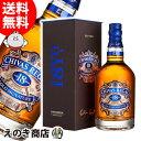 【送料無料】シーバスリーガル 18年 750ml ブレンデッド スコッチ ウイスキー 40度 並行輸入品 箱付