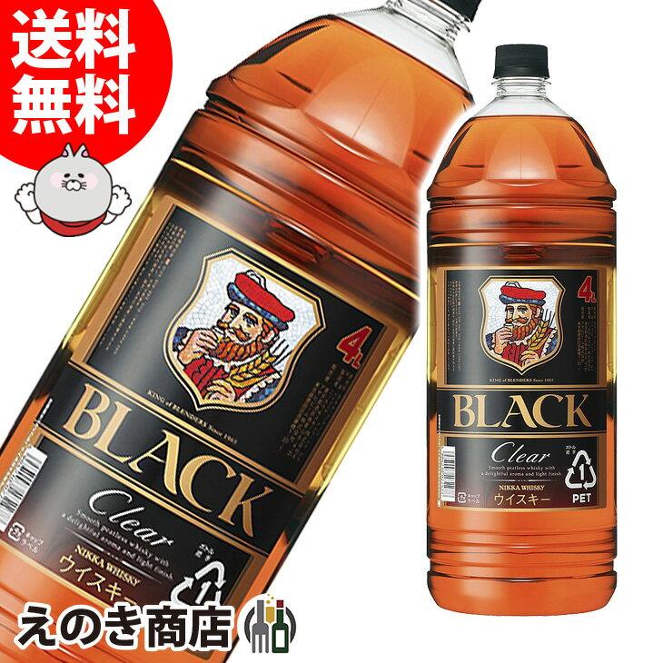 【送料無料】ブラックニッカ クリア 業務用 4L(4000ml) ジャパニーズ ウイスキー 37度 大容量