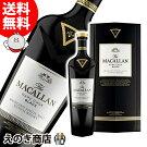 マッカランレアカスクブラック700mlシングルモルトスコッチウイスキー48度並行輸入品