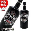 【送料無料】コカレロ ネグロ 700ml リキュール 29度 COCALERO 正規品