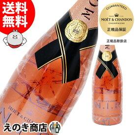 【送料無料】モエ・エ・シャンドン ネクター アンペリアル ロゼ ドライ N.I.R NIR 750ml スパークリングワイン シャンパン 12度 正規品
