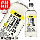 【送料無料】サントリーこだわり酒場レモンサワーの素コンク濃縮カクテル1800ml(1.8L)リキュール40度正規品