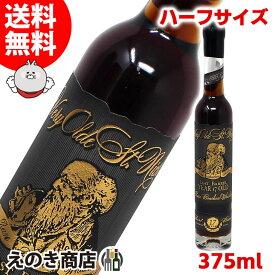【送料無料】ベリーオールドセントニック 17年 ロストバレル ハーフサイズ 375ml バーボンウイスキー 54.2度 並行輸入品