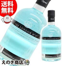 【送料無料】ロンドンNo.1 オリジナル ブルージン 700ml ジン 47度 並行輸入品