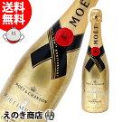 【送料無料】モエアンペリアル150年アニバーサリーゴールド750mlスパークリングワインシャンパン正規品