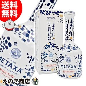 【送料無料】メタクサ グランドファイン コレクターズ・エディション 陶器ボトル 40度 ブランデー 700ml 並行輸入品