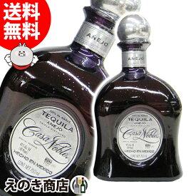 【送料無料】カサ ノブレ アネホ 750ml テキーラ 40度 正規品