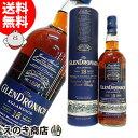 【送料無料】グレンドロナック 18年 700ml シングルモルト ウイスキー 46度 S 箱付
