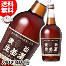 【送料無料】琥珀生姜酒700mlリキュール14度養命酒製造
