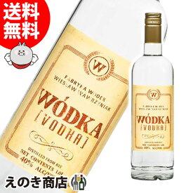 【送料無料】ヴォトカ 750ml ウォッカ 40度 正規品