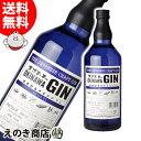 【送料無料】まさひろ オキナワジン レシピ01 700ml ジン 47度 正規品