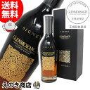 【送料無料】グレンモーレンジィ シグネット 700ml シングルモルト スコッチ ウイスキー 46度 正規品 箱付