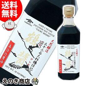 【送料無料】ヤマロク 鶴醤 500ml 国産 再仕込み醤油