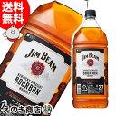 【送料無料】大容量ジムビーム 2.7L ペットボトル 2700ml バーボン ウイスキー 40度 正規品