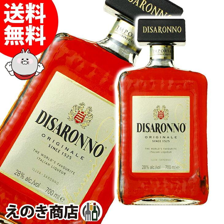 【送料無料】アマレット ディサローノ 700ml リキュール 28度 並行輸入品