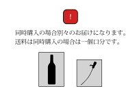 【送料無料】ワンプッシュ定量ディスペンサー一押くん(いちおしくん)103-20ワンプッシュで定量30ml
