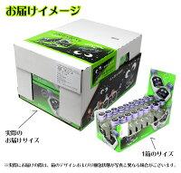 【送料無料】クライナーファイグリングビンタイプ(20ml×20本)×6箱セット(計120本)いちじくリキュール20度シトラム正規品