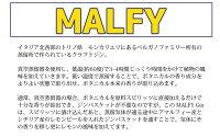 【送料無料】マルフィジンリモーネ750mlジン41度並行輸入品