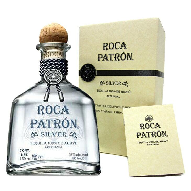 【送料無料】パトロン ロカ シルバー 750ml テキーラ 45度 並行輸入品