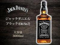 ジャックダニエルブラックオールドNo.73000mlテネシーウイスキー40度大容量ビッグサイズ