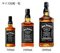 大容量ジャックダニエルブラックオールドNo.73000ml(3L)アメリカンウイスキー40度正規品ビッグ徳用・得用