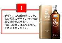 【送料無料】カバランディスティラリーセレクトNo.1700mlシングルモルトウイスキー40度箱付