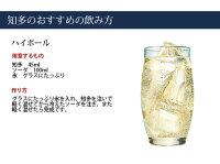 【送料無料】サントリーウイスキー知多700mlシングルグレーンジャパニーズウイスキー43度正規品