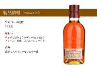 アベラワーアブナック(アブーナ)700mlシングルモルトスコッチウイスキー60.3度前後並行輸入品