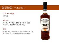 【送料無料】ボウモア26年ヴィンナーズ・トリロジー700mlシングルモルトスコッチウイスキー48.7度並行輸入品