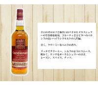 グレンドロナック12年オリジナルオールシェリー700mlシングルモルトスコッチウイスキー43度並行輸入品