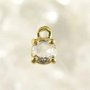 天然ホワイトダイヤモンド ローズカット チャーム K18YG 0.31g