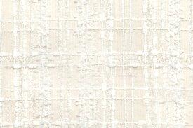 イギリス製 ツイード 生地【LINTON/リントン】シャネルツイードコットン・ポリアミドファンシーツイードはぎれ幅47cmx長さ5cm